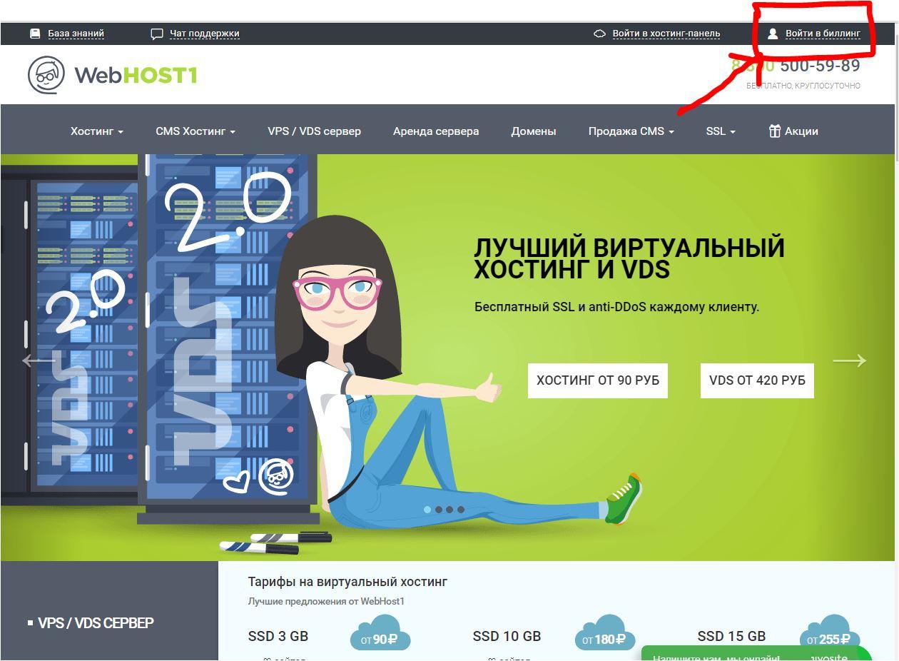 Создание сайтов бесплатный хостинг кортрос официальный сайт строительная компания