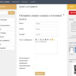 """Раздел """"Книга отзывов"""" на сайте педагога"""